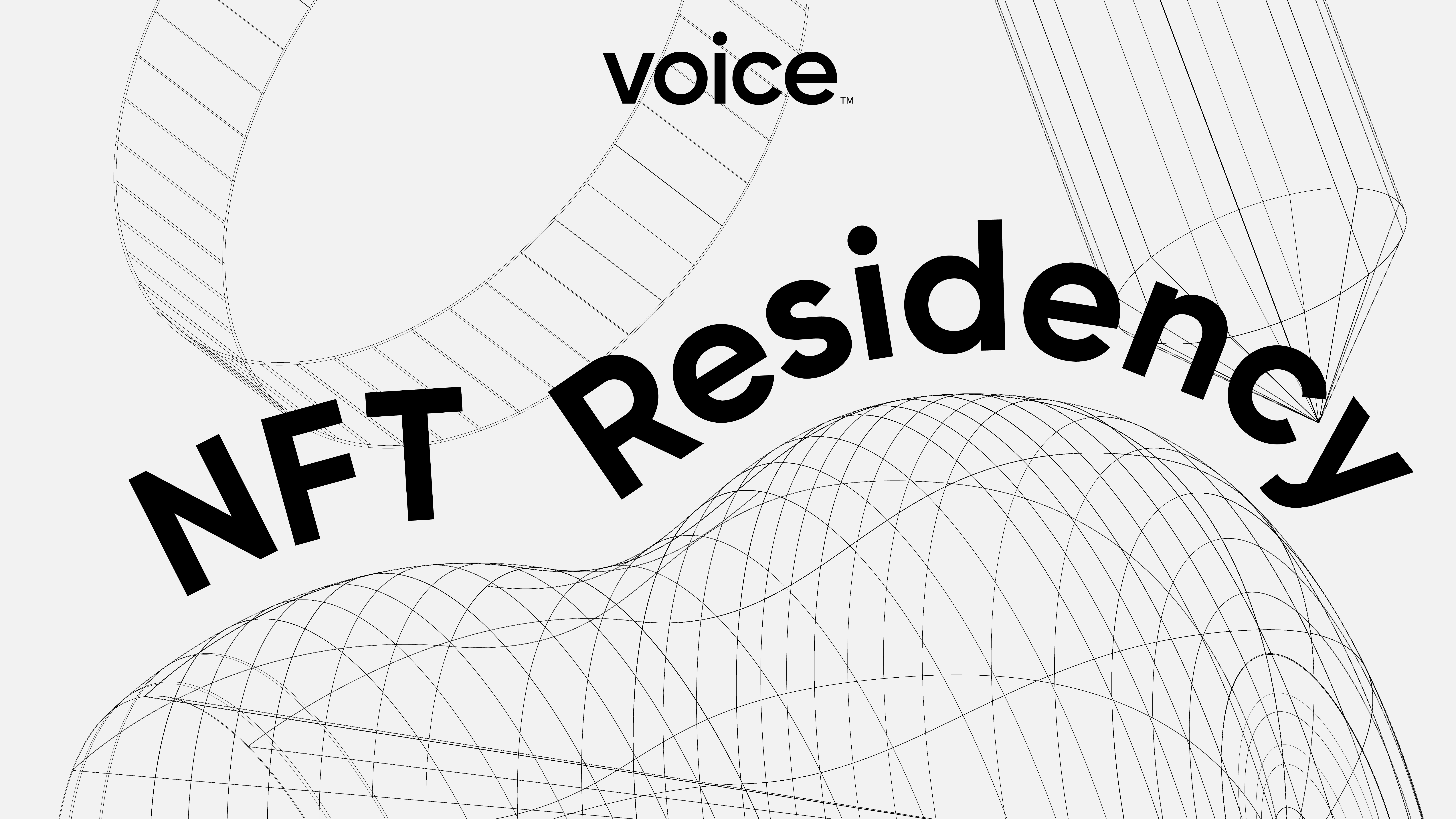 Residency Announcement 1